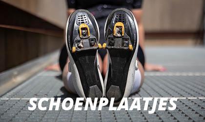 Schoenplaatjes