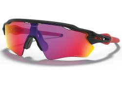Oakley Radar EV XS Prizm Road